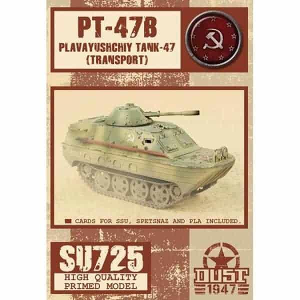 DUST 1947: PT-47B - Plavayushchiy Tank-47B - Primed