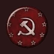 SSU Logo DUST 1947